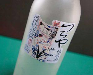 合成紙印刷-瓶ラベルサンプル